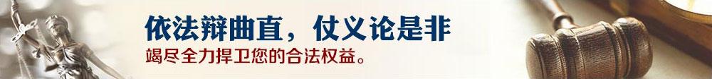广州房产律师网
